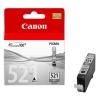 Картридж Чернильница Canon CLI-521GY Grey, купить за 1 195руб.