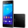 �������� Sony Xperia M5 E5603, ������, ������ �� 24 865���.