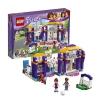 Конструктор Lego Friends 41312 Спортивный центр, купить за 2 565руб.