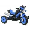 Трехколесный велосипед Berger XG6333, синий, купить за 3 150руб.