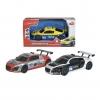 Товар для детей Dickie Audi Le Mans 19 см, гоночная машинка, купить за 1 460руб.