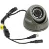 IP-камера Orient AHD-950-OT10C-4, Серая, купить за 1 765руб.