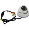 IP-камера Orient  AHD-950-ON10B, Белая, купить за 1 945руб.