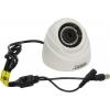 IP-камера Orient AHD-940-PT21B-4, Белая, купить за 1 975руб.