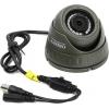 IP-камера Orient AHD-950-OT10B-4, Серая, купить за 1 765руб.