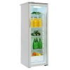 холодильник Саратов 504 (кш-225) белый