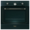 ������� ���� Hotpoint-Ariston FHR 540 (AN), ������ �� 17 745 ���.