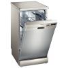 Посудомоечная машина Siemens SR25E830RU серебристая, купить за 41 100руб.