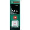 Дальномер BOSCH PLR 15 [0603672021], лазерный, купить за 2740руб.