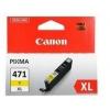 CANON CLI-471Y XL Желтый, купить за 1 455руб.