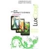 Защитная пленка для планшета LuxCase  ASUS ZenPad C 7.0 Z170CG  (Суперпрозрачная), купить за 135руб.