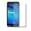 Защитная пленка для смартфона LuxCase  для ASUS ZenFone Selfie ZD551KL (Антибликовая), купить за 100руб.