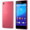 �������� Sony Xperia Z5 Compact ����������, ������ �� 32 460 ���.