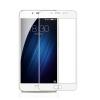 Защитное стекло для смартфона Glass Pro для Meizu U20, белое, купить за 550руб.