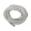 кабель (шнур) Aopen UTP, 5e, ANP511-15M, серый