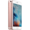 Смартфон Apple iPhone 6s Plus 16GB, Rose Gold (MKU52RU/A), купить за 43 599 руб.