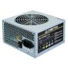 Блок питания компьютерный Chieftec GPA-550S 550W, купить за 3175руб.