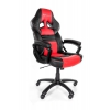 Игровое компьютерное кресло Arozzi Monza, черно-красное, купить за 15 000руб.