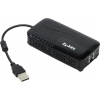 Роутер ZyXEL Keenetic Plus DSL, Черный, купить за 1 820руб.