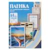 Office Kit PLP10023 (А4), купить за 835руб.