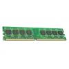 Модуль памяти Hynix 3D 8Gb (DDR4 2133 DIMM), купить за 4 800руб.