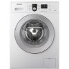 Машину стиральную Samsung WF8590NLW9, купить за 17 035руб.