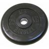 Диск для штанги MB Barbell (31 мм 25 кг), Черный, купить за 4 440руб.