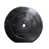 Диск для штанги MB Barbell (26 мм 15 кг), Черный, купить за 2 660руб.