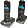Радиотелефон Panasonic KX-TG1612RUH, серый, купить за 2 680руб.