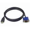 Кабель Telecom TA670-1.8m (HDMI - VGA, M/M, 1.8 м), чёрный, купить за 980руб.