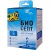 биоактиватор Живые бактерии Биосепт (600 г), купить за 965руб.