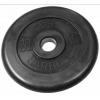 Диск для штанги MB Barbell (MB-PltB51-20) черный, купить за 3 550руб.
