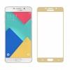 Защитное стекло для смартфона для Samsung A3 (2017), золотое, купить за 550руб.