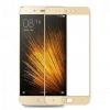Защитное стекло для смартфона Glass Pro для Xiaomi  Mi Max, золотое, купить за 250руб.
