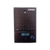 Домофонная панель вызова Commax DRC-4CGN2 PAL, Коричневая, купить за 3 855руб.