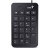 Клавиатура Цыфровой блок Genius Numpad i120 черный, купить за 800руб.