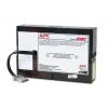 Батарея аккумуляторная для ИБП APC RBC59 (12 В, 4x 7Ач), купить за 11 220руб.
