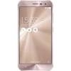 """Смартфон ASUS ZE520KL-1A042RU 5,2"""" 3/32Gb розовый, купить за 17 510руб."""