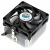 ����� Cooler Master DK9-8GD2A-0L-GP (Socket FM1/AM3/AM2), ������ �� 270���.