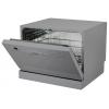 Посудомоечная машина Hansa ZWM526SV, купить за 19 230руб.