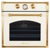 Духовой шкаф Kuppersberg RC 699 C Bronze, встраиваемый, купить за 54 980руб.