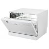 Посудомоечная машина Hansa ZWM526WV, купить за 17 970руб.