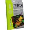 Фотобумага Cactus CS-MA4190100DS матовая двусторонняя, купить за 920руб.