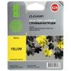 Картридж Cactus CS-CLI426Y, Желтый, купить за 690руб.