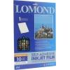 Фотобумага Lomond 1708461, купить за 1 055руб.