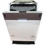 Посудомоечная машина Ginzzu DC508 (встраиваемая)