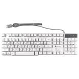 клавиатура Dialog Gan-Kata KGK-15U белая