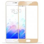защитное стекло для смартфона Glass PRO для Samsung A5 (2016), золотистое