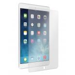 защитное стекло для планшета Glass PRO для Huawei MediaPad T1-A21W, 9.6