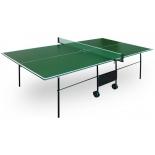 стол теннисный Weekend Billiard Progress (складной)